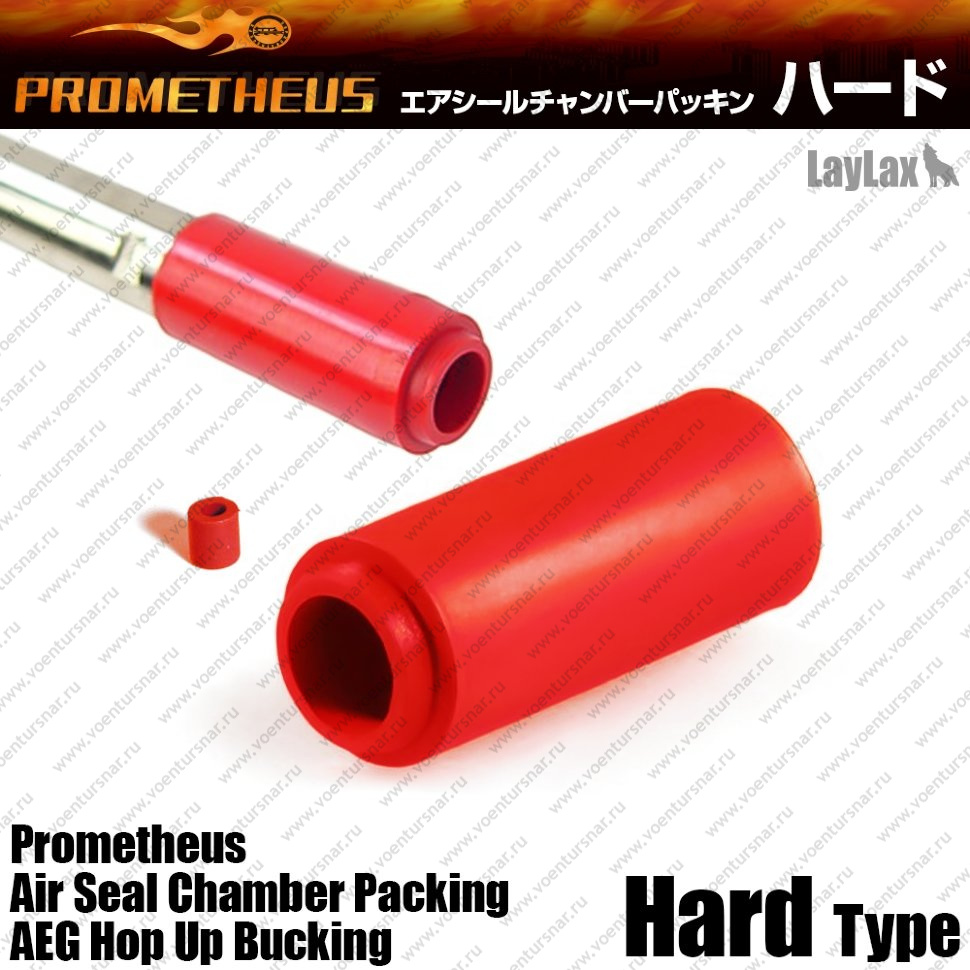 Резинка Hop-Up Prometheus Air Seal Chamber Hop-Up Packing (Hard Type) PR-4582109580462 (Prometheus)